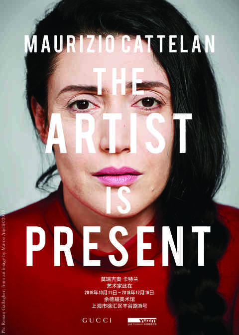 The Artist is Present_Poster